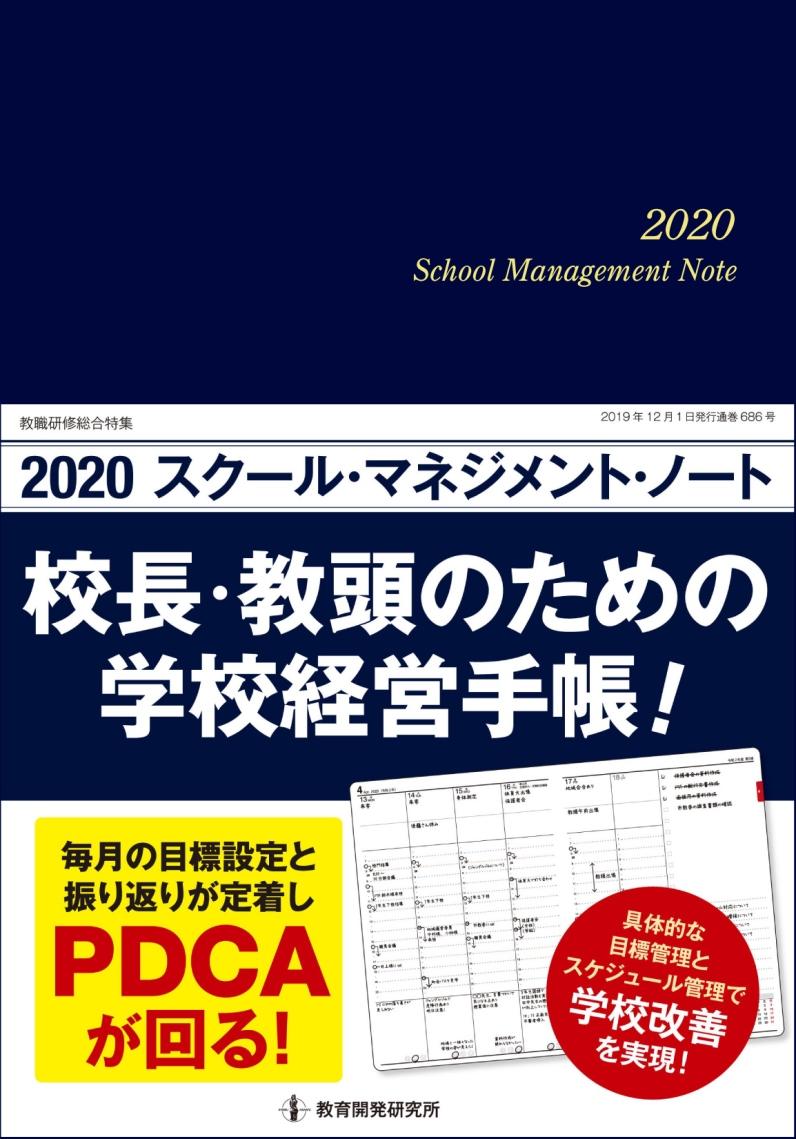 学年 表 年齢 2020 早見
